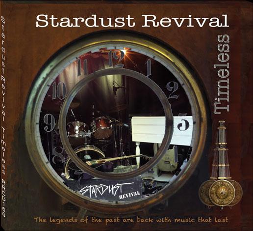 Stardust album 2016